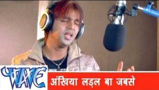 Ankhiya Ladal Ba Jab Se (Pawan Singh) Lyrics