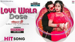 Love Wala Dose