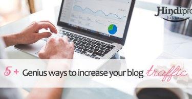 blog-traffic-increase