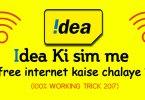 idea-ki-sim-me-free-internet-kaise-chalaye