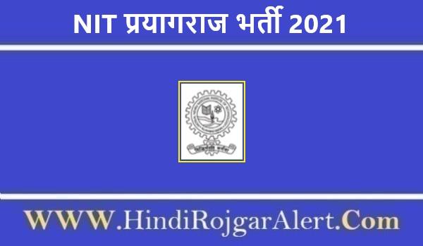 NIT Prayagraj Recruitment 2021 | एनआईटी प्रयागराज जॉब