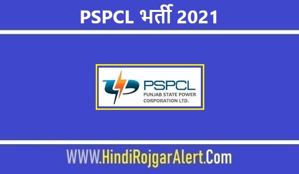 Punjab State Power Corporation Limited Jobs Bharti 2021  |  PSPCL भर्ती 2021