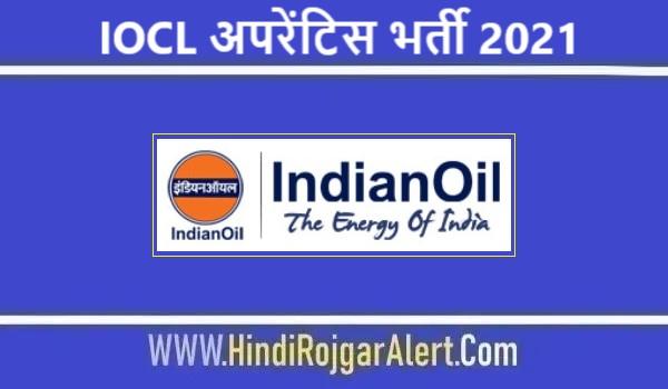 Indian Oil Apprentice Jobs Bharti 2021 | इंडियन ऑयल अपरेंटिस भर्ती 2021