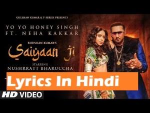 Saiyaan Ji Teaser Honey Singh
