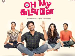 Oh My Kadavule Movie Download Isaimini MovieDa Tamilrockers