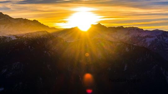 आज सूरज कब निकलेगा