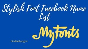 Stylish Font Facebook Name List