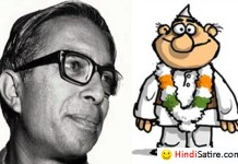 शरद जोशी के व्यंग्य , satire of Sharad Joshi , funny image, gandhiji ka bandar, monkey, jokes on leaders