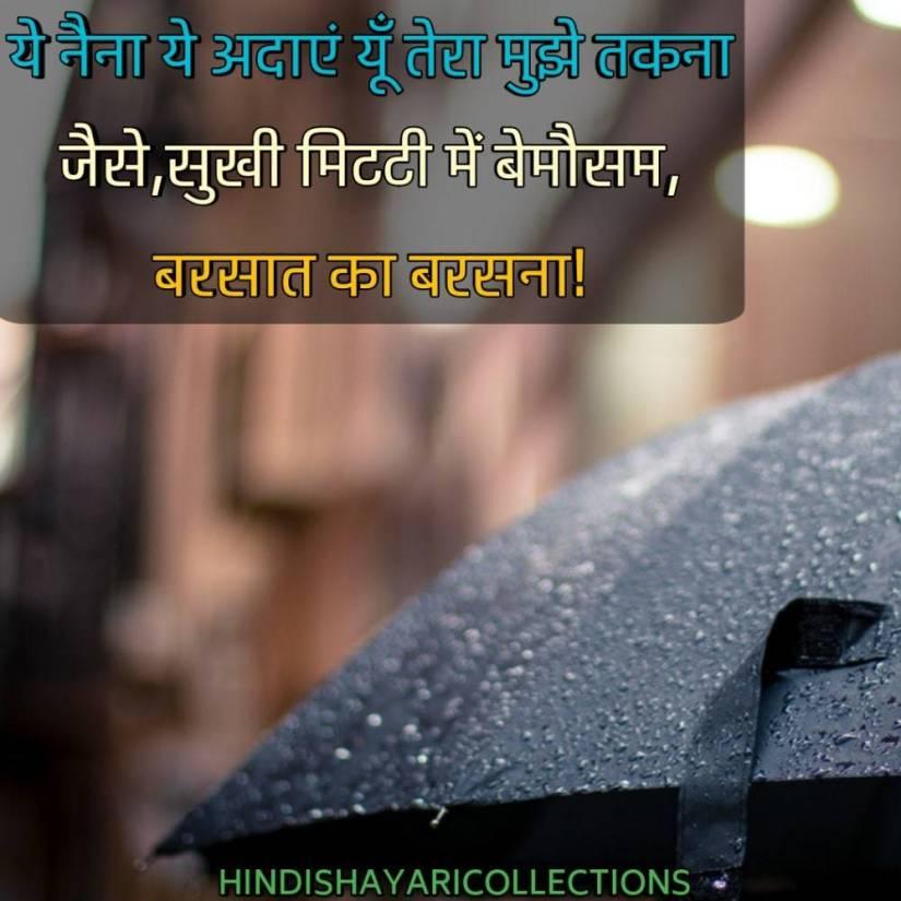 latest love shayari in hindi 20 1