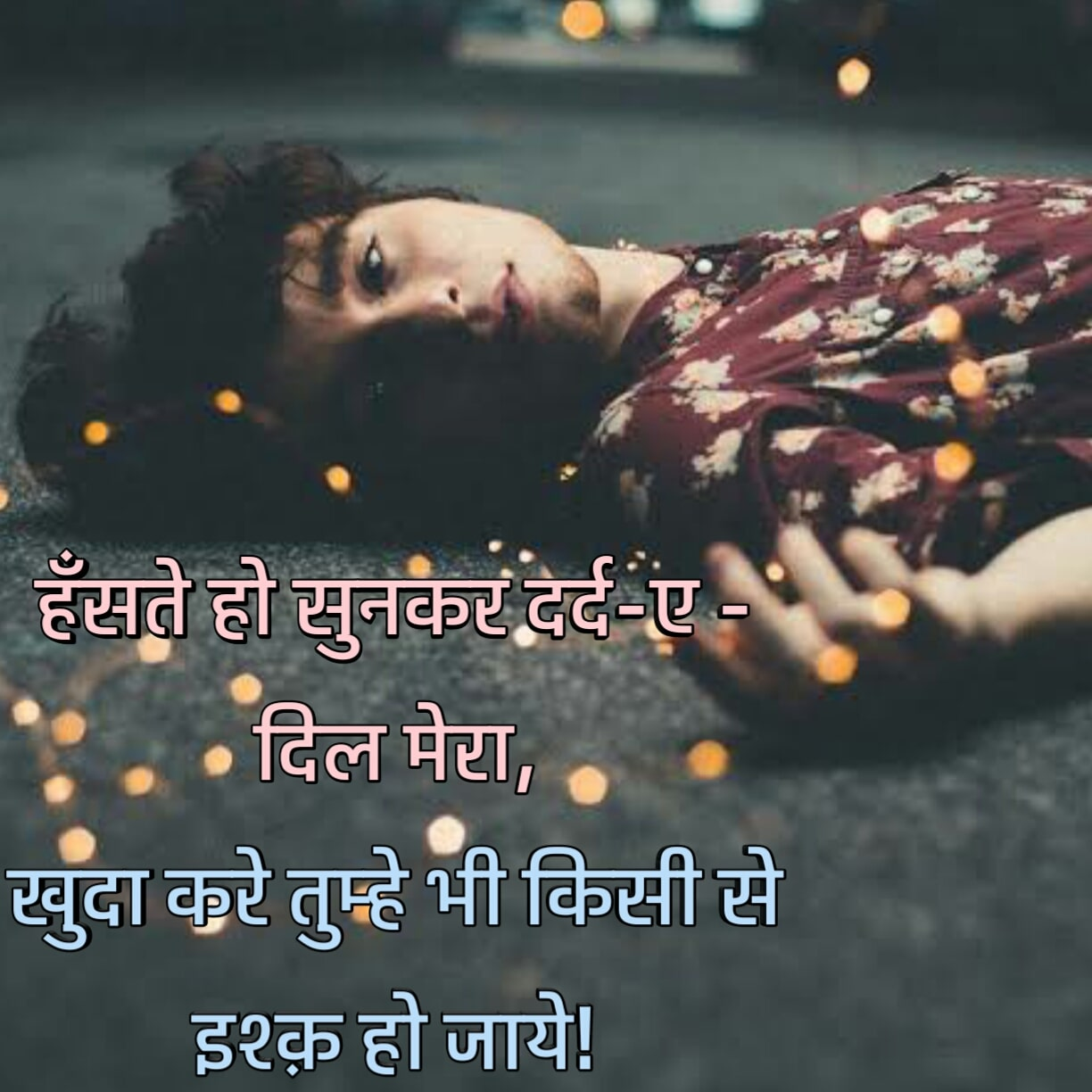 love breakup sad shayari 14