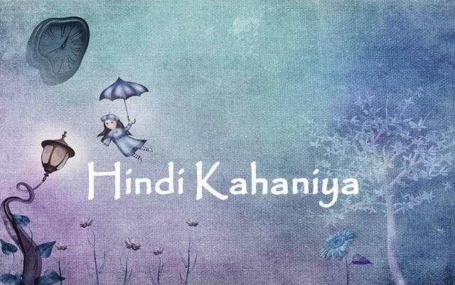 Kahaniya Hindi Mai