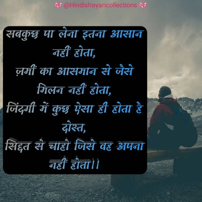 bewafa shayari hindi  (11)