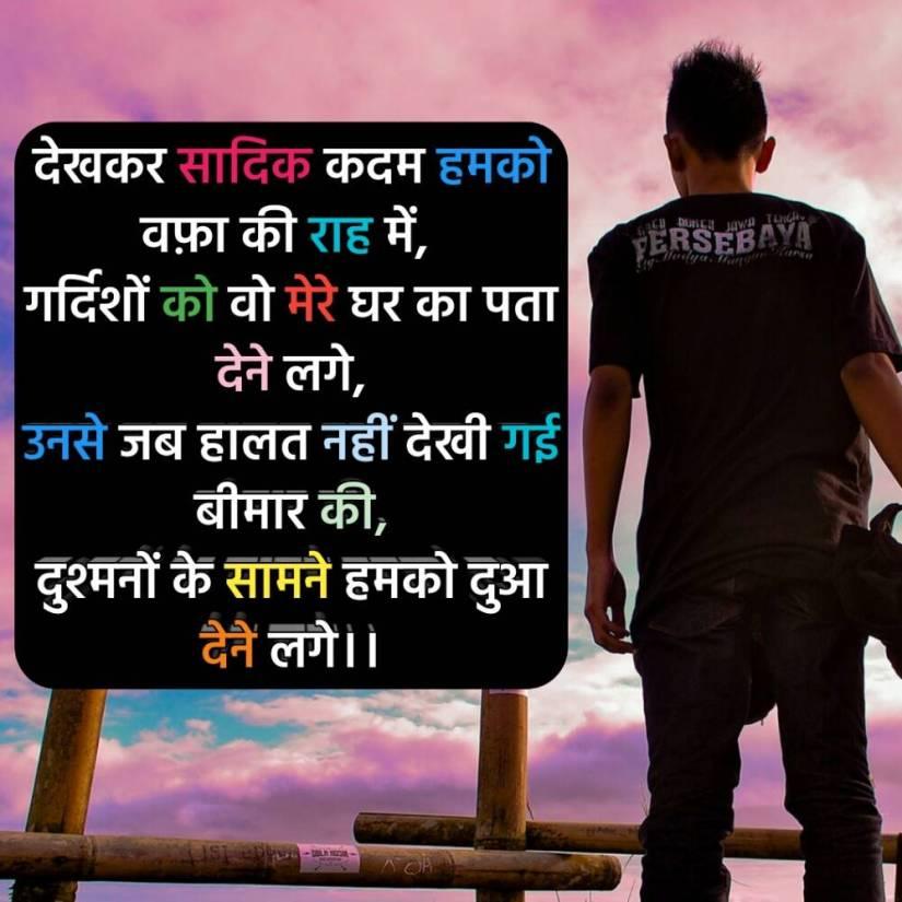 bewafa shayari hindi (6)