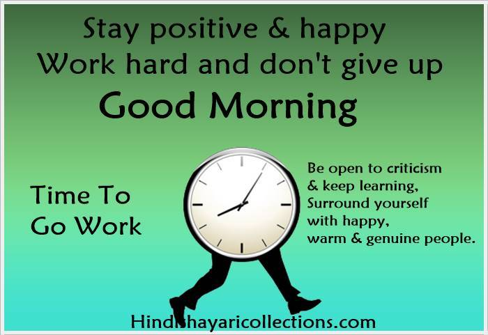 Good Morning Photo HD images Wallpapers Pic Pictures Pics Quotes