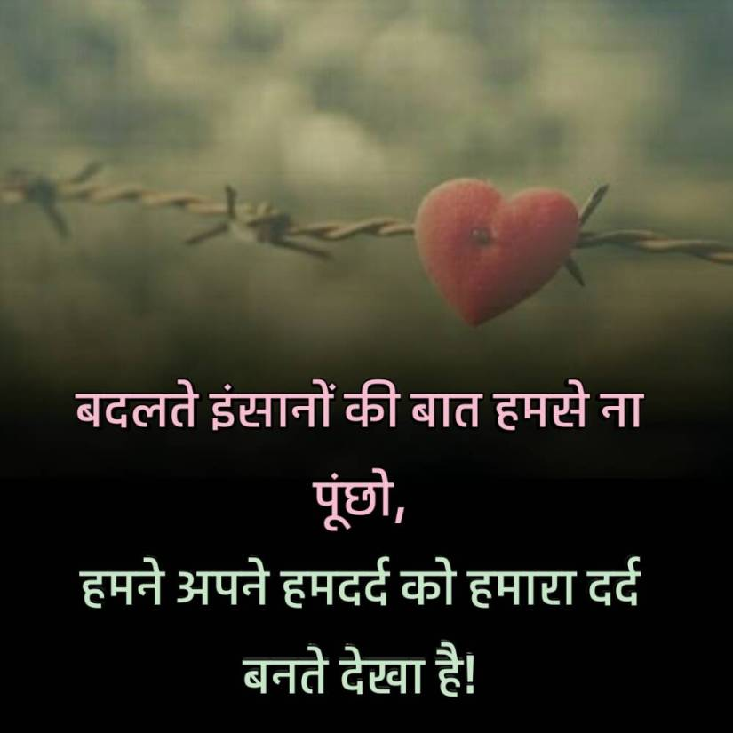 love breakup sad shayari 44