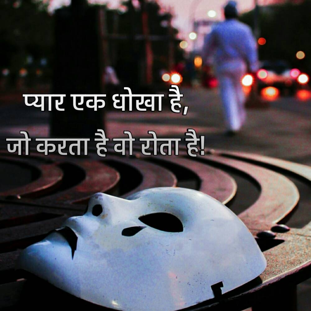 love breakup sad shayari 72