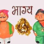 Kahani in Hindi