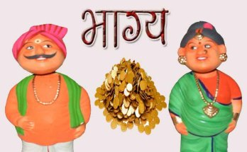 Kahani in Hindi
