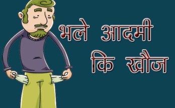 Very Short Stories in Hindi