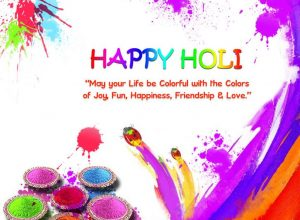 Holi SMS with Images