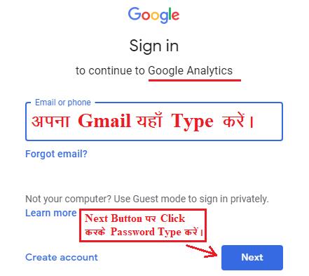 Google Analytics se Blog Traffic Kaise Dekhen2