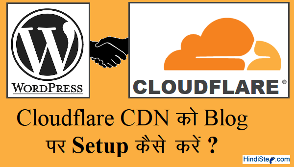 Cloudflare CDN Ko Wordpress Me Setup Kaise Karen1
