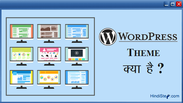 Wordpress Themes1