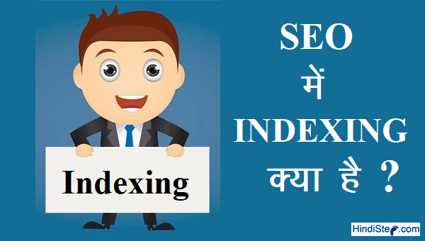 Google me Search Indexing Kya Hai1
