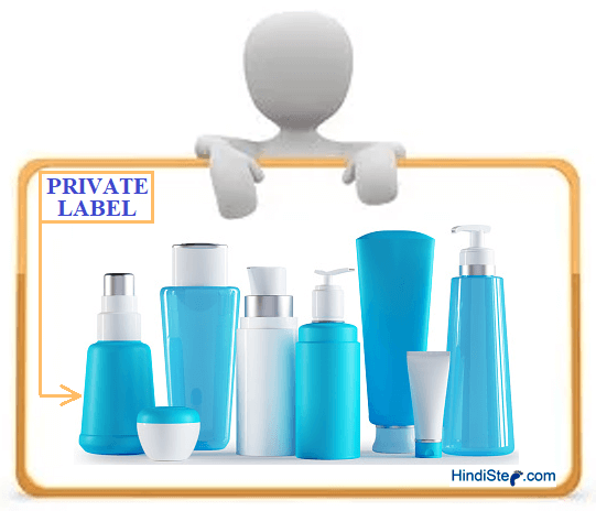 Amazon Private Label Products Kya Hai