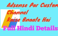 adsense-custom-channel-kaise-create -krte-hai