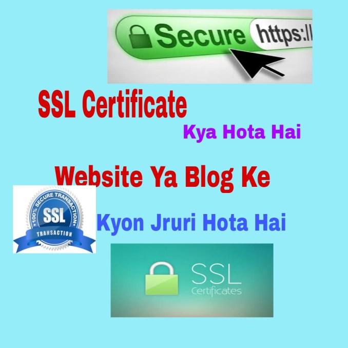 SSL Certificate क्या होता है और ये ब्लॉग के लिए जरूरी क्यों है.