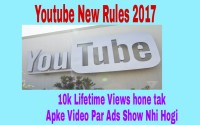youtube-new-policy-rules-2017