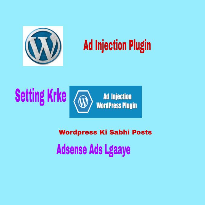 Ad Injection Plugin se WordPress k sabhi posts me ads kaise lgaaye