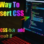 How to Insert Css-Hindi me sikhe