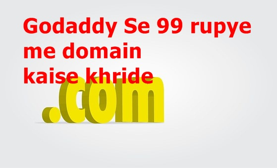99rs Godaddy Domain laine ke bahut se fayde hai.
