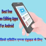 Best Free Video Editing apps for Android ke liye