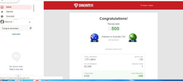 you won on dream11