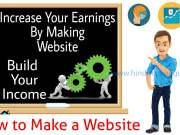 How to make free website blog in hindi