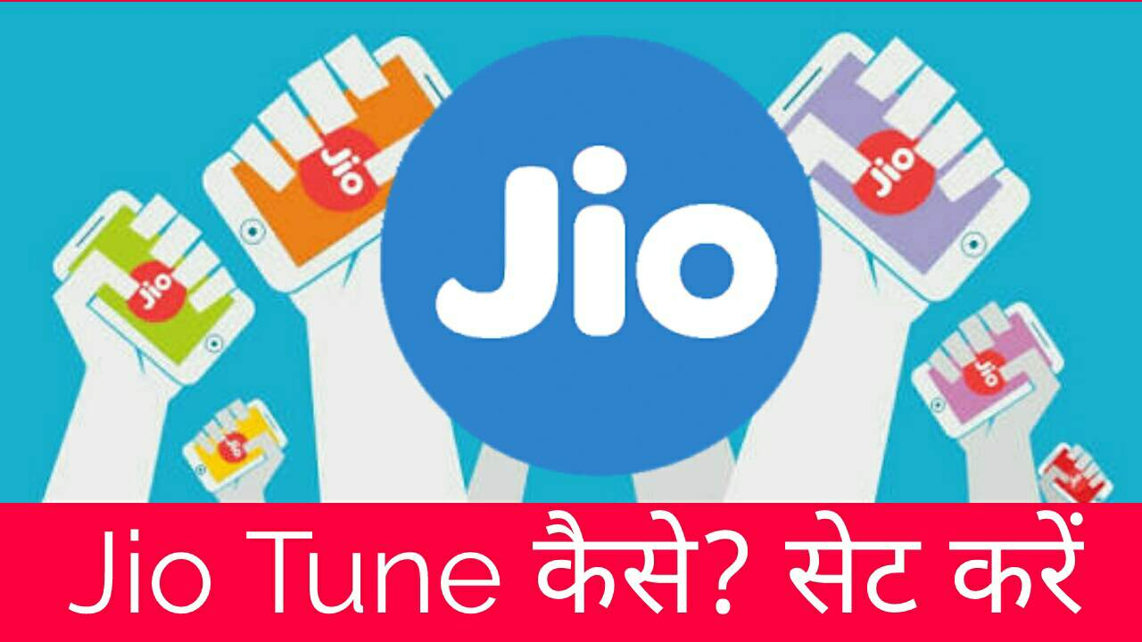 how to change caller tune in jio