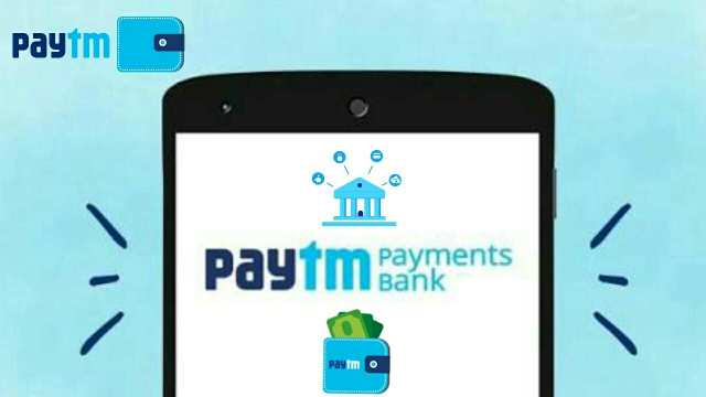 what is Paytm Payments Bank kya hai in hindi