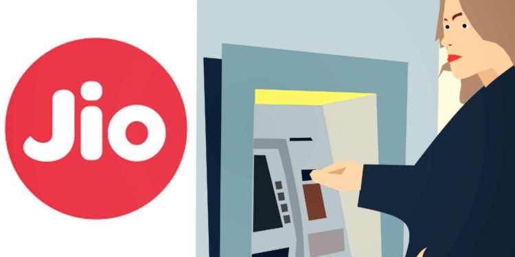 अब ATM से करे अपने Reliance JIO नंबर का रिचार्ज