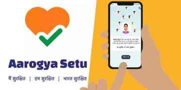 Aarogya Setu App क्या हैं? इसका क्या उपयोग हैं?