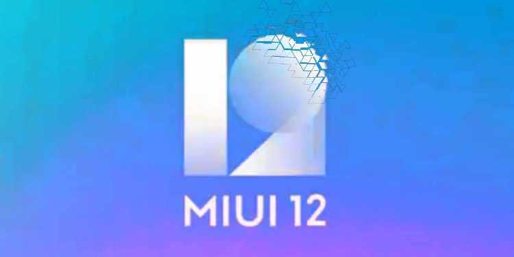 Xiaomi ने लॉन्च किया अपनाMIUI12 वर्जन, इनस्मार्टफोन्स को मिलेगा अपडेट
