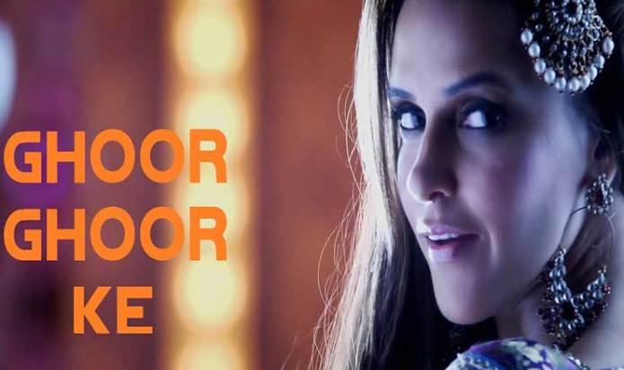 Ghoor Ghoor Ke Lyrics in Hindi