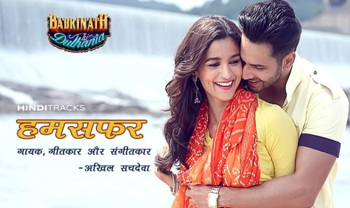 humsafar hindi lyrics