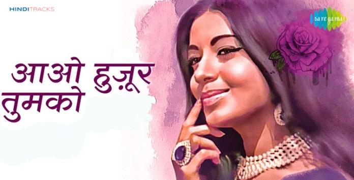 aao huuzoor tumko hindi lyrics