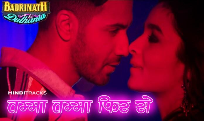 tamma tamma again hindi lyrics