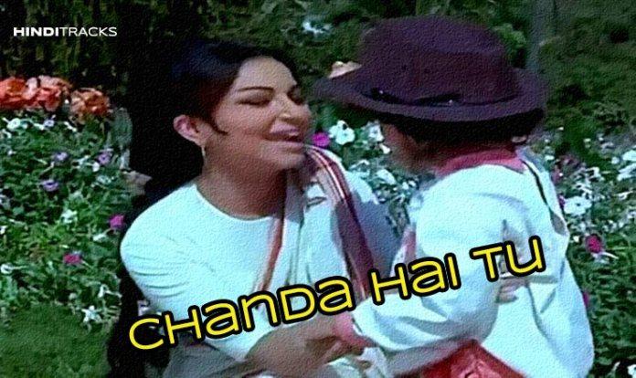 chanda hai tu hindi lyrics
