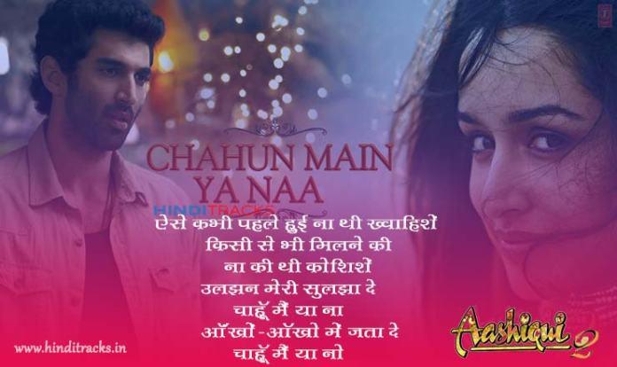 Chahun Main Ya Naa Lyrics in Hindi