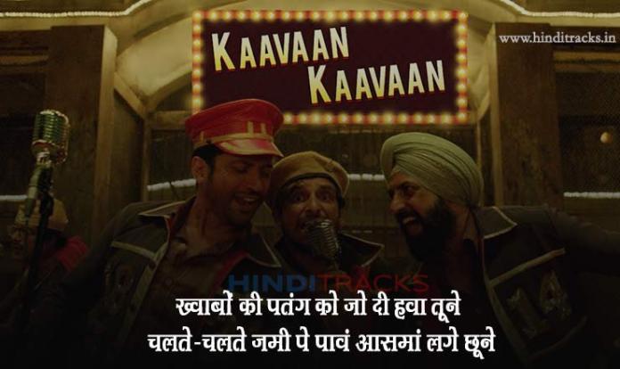 Kaavaan Kaavaan Hindi Lyrics